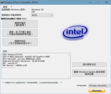 显卡驱动清理Display Driver Uninstaller15.5.0.0 绿色便携版-第1张-讯沃blog(www.77nn.net)