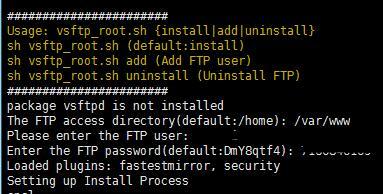 vsftpd一键安装新增用户卸载
