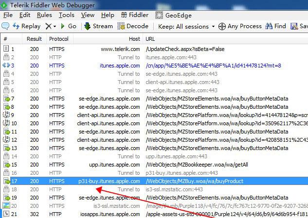 使用iTunes软件抓包下载旧版本ios的app教程-第2张-讯沃blog(www.77nn.net)