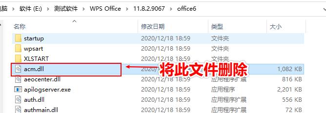 【分享】WPS Office 2019专业版+永久授权序列号激活码-第9张-讯沃blog(讯沃blog)