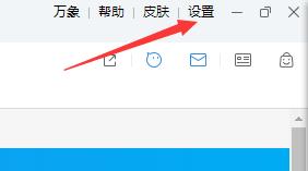 清理千牛工作台内置浏览器缓存的方法-第1张-讯沃blog(讯沃blog)