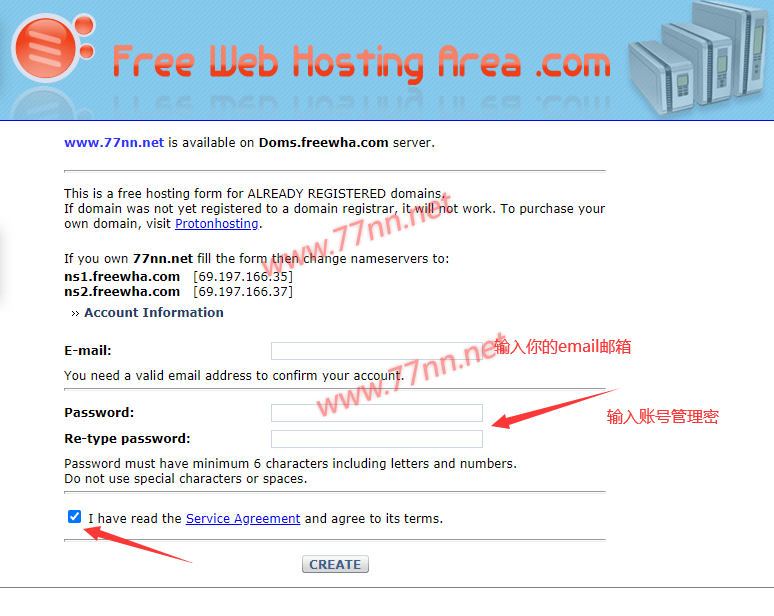 美国免费全能型虚拟主机空间freewebhostingarea安装图文教程-第2张-讯沃blog(讯沃blog)